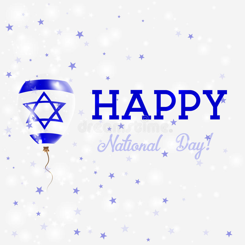 以色列国庆节爱国海报 向量例证