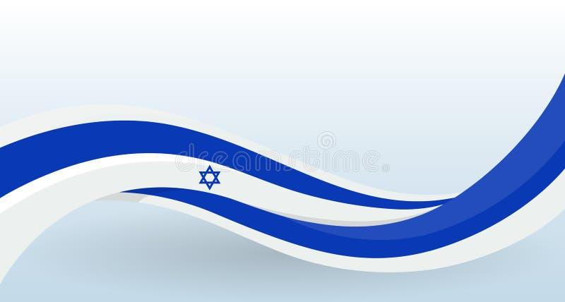 以色列国旗 挥动的异常的形状 飞行物的装饰的设计模板和卡片、海报、横幅和商标 库存例证