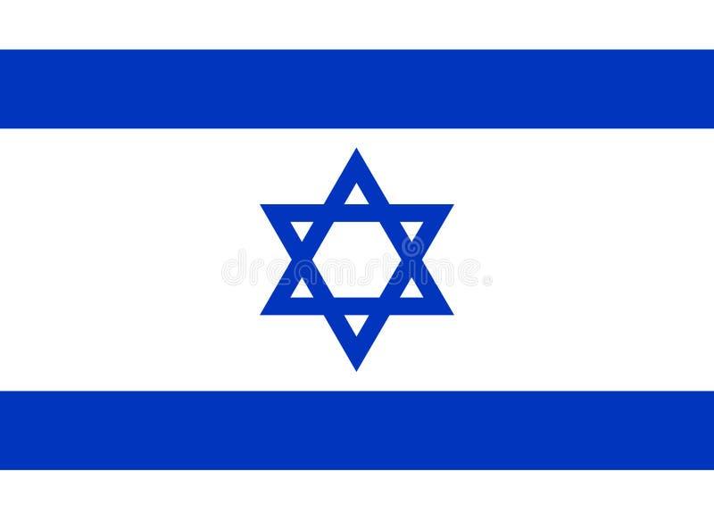 以色列国旗 r 大卫王之星 向量例证