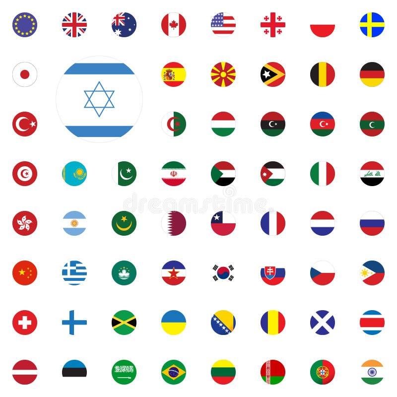 以色列圆的旗子象 被设置的圆的世界旗子传染媒介例证象 向量例证