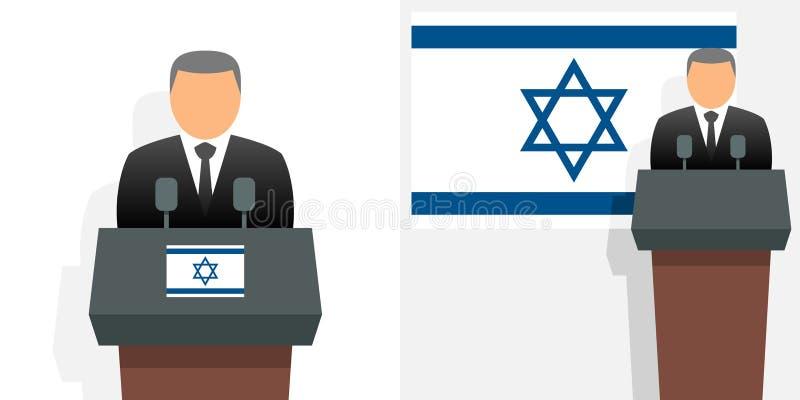 以色列总理和旗子 皇族释放例证