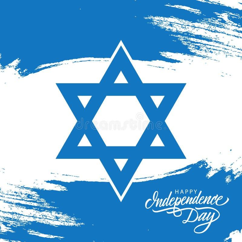 以色列愉快的美国独立日庆祝与以色列国旗刷子冲程和手拉的字法的卡片 向量例证