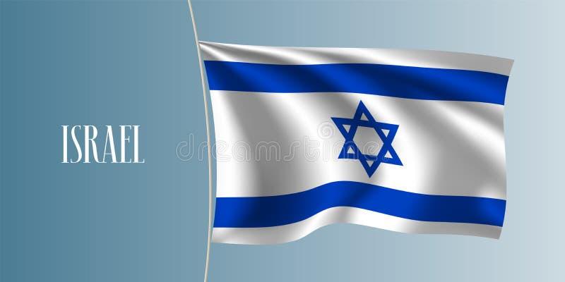 以色列挥动的旗子传染媒介例证 库存例证