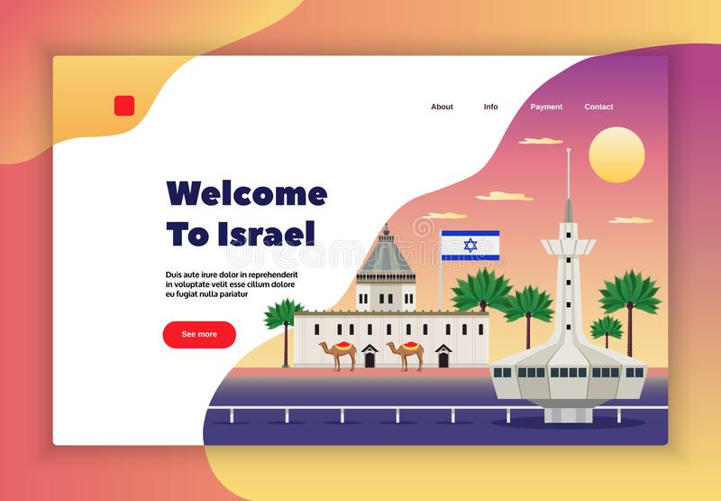 以色列旅行页设计 向量例证