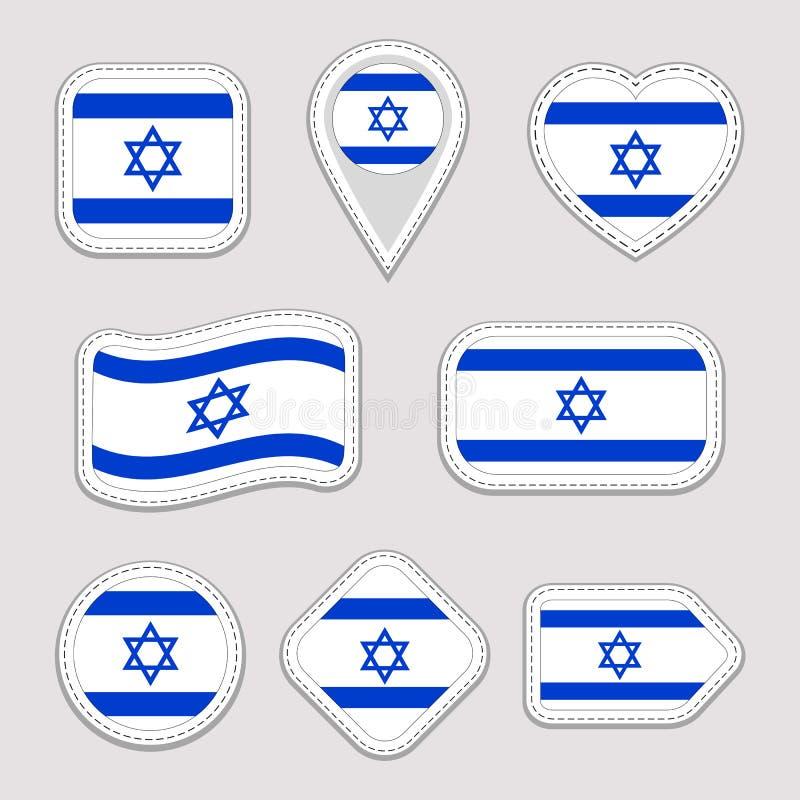 以色列旗子传染媒介集合 贴纸汇集 几何象 国家国家标志徽章 网,运动栏 皇族释放例证