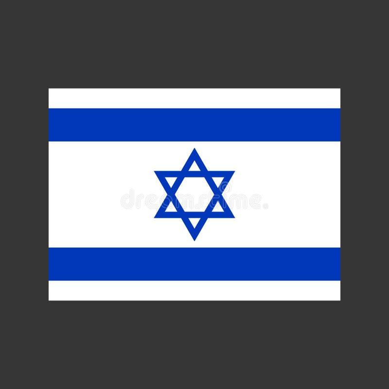 以色列旗子例证 向量例证