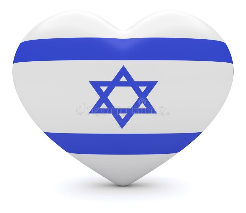 以色列旗子心脏,3d例证 向量例证