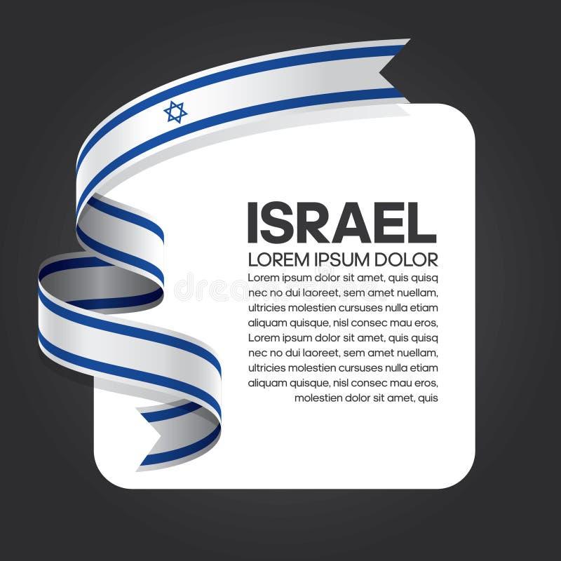 以色列旗子背景 皇族释放例证
