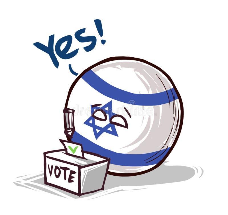 以色列是国家球 库存例证