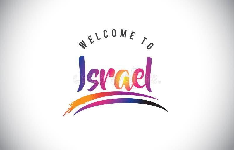 以色列欢迎到在紫色充满活力的现代颜色的消息 向量例证