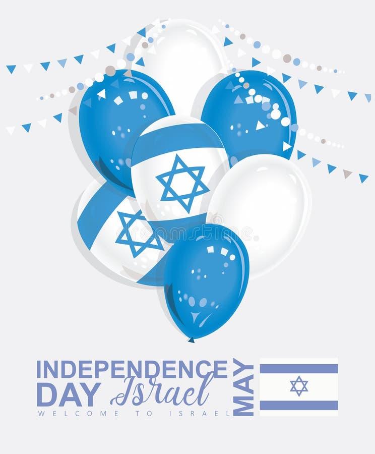 以色列独立日传染媒介与气球的贺卡在现代样式 库存例证