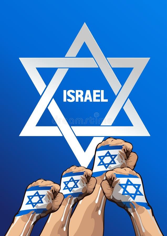 以色列独立日垂直的海报 向量例证