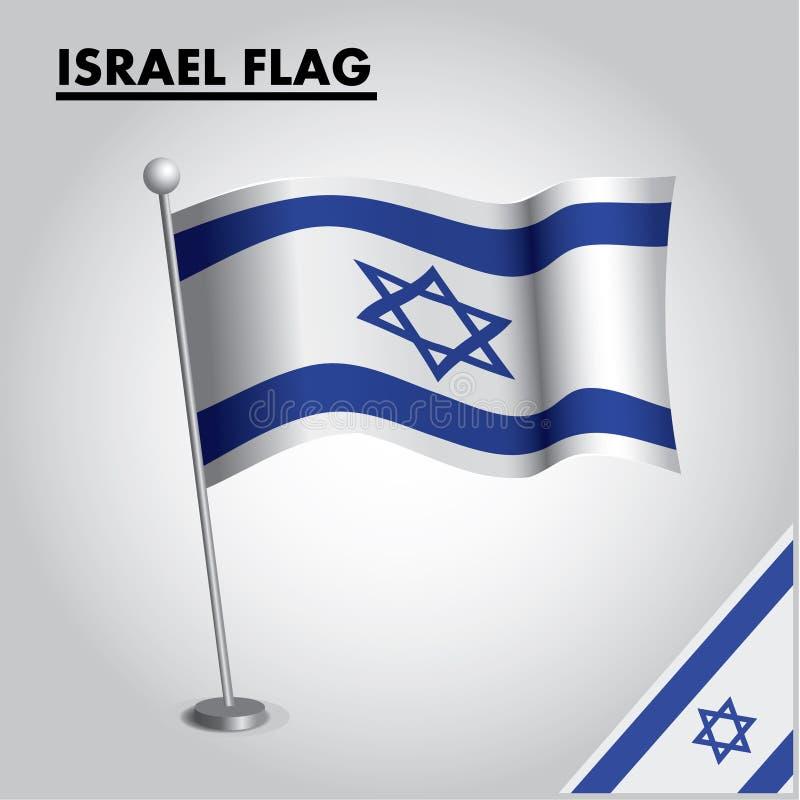 以色列的以色列旗子国旗杆的 库存例证