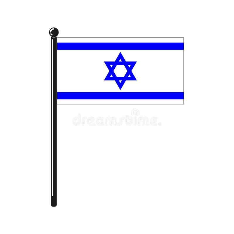 以色列的国旗 库存例证