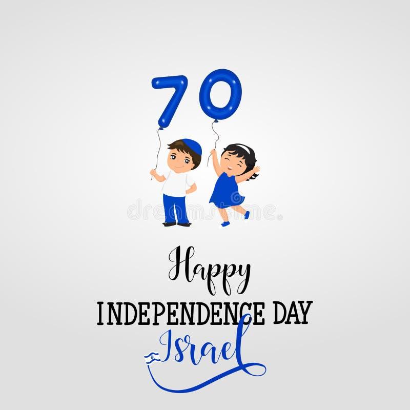 以色列的愉快的独立日 第70周年 与手字法的现代设计模板 也corel凹道例证向量 开玩笑徽标 皇族释放例证