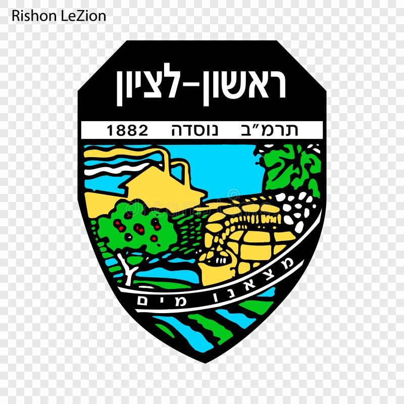 以色列的象征  库存例证