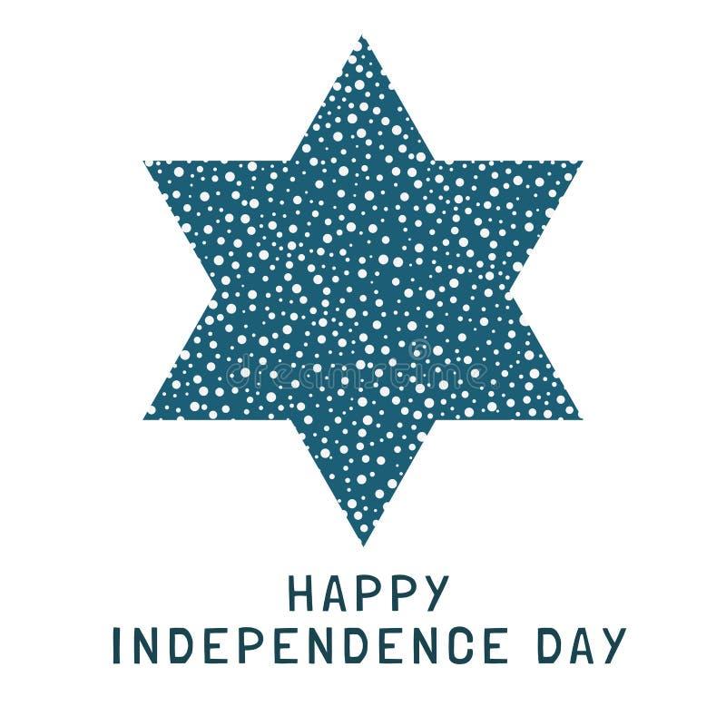 以色列美国独立日假日平的设计象大卫王之星s 皇族释放例证