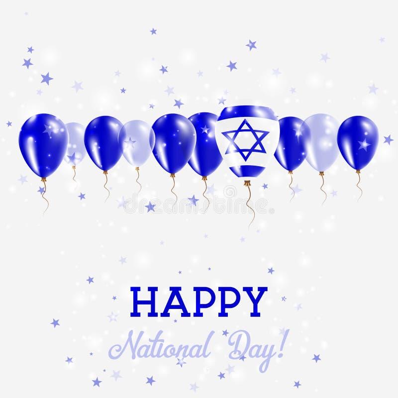 以色列美国独立日闪耀爱国 向量例证