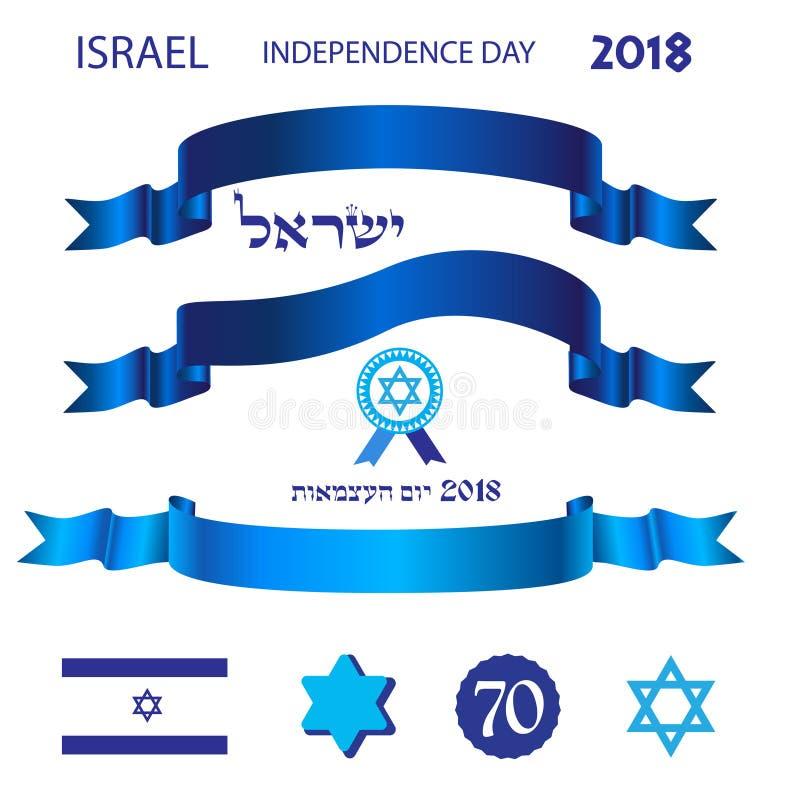 以色列被设置的70条美国独立日商标丝带 库存例证