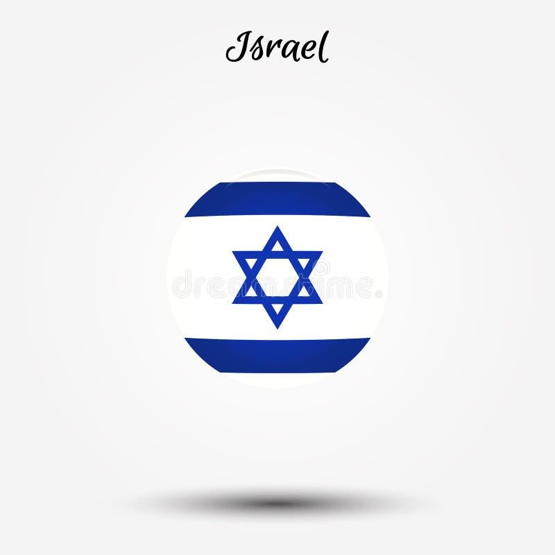 以色列象旗子  皇族释放例证