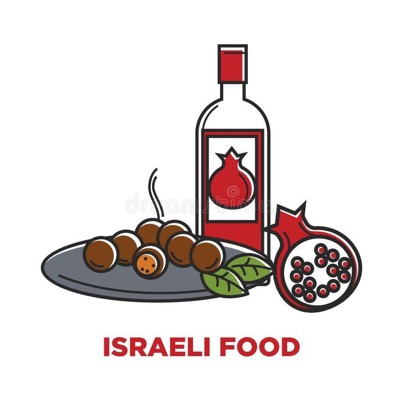 以色列食物和granet酒旅行社电视节目预告海报 皇族释放例证