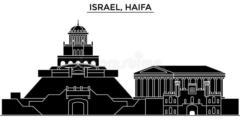 以色列,海法建筑学传染媒介城市地平线,与地标,大厦的旅行都市风景,隔绝了视域  库存例证