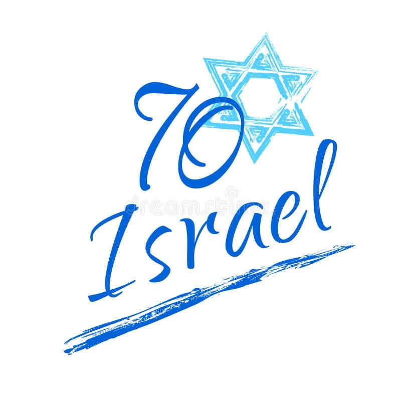 以色列70周年,美国独立日 库存例证