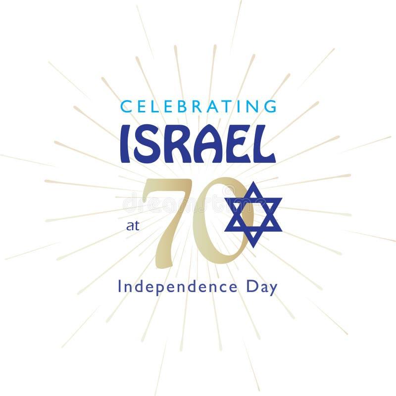以色列70周年,美国独立日 向量例证
