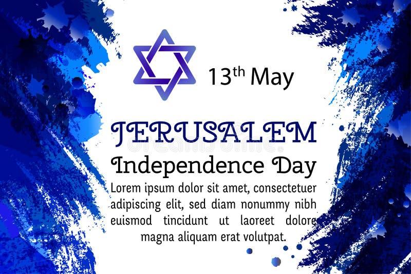 以色列70周年,耶路撒冷美国独立日,欢乐问候海报,犹太假日,耶路撒冷横幅以色列人 库存例证