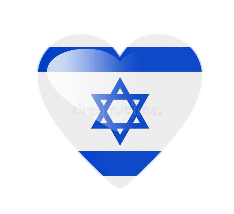 以色列3D心形的旗子 向量例证