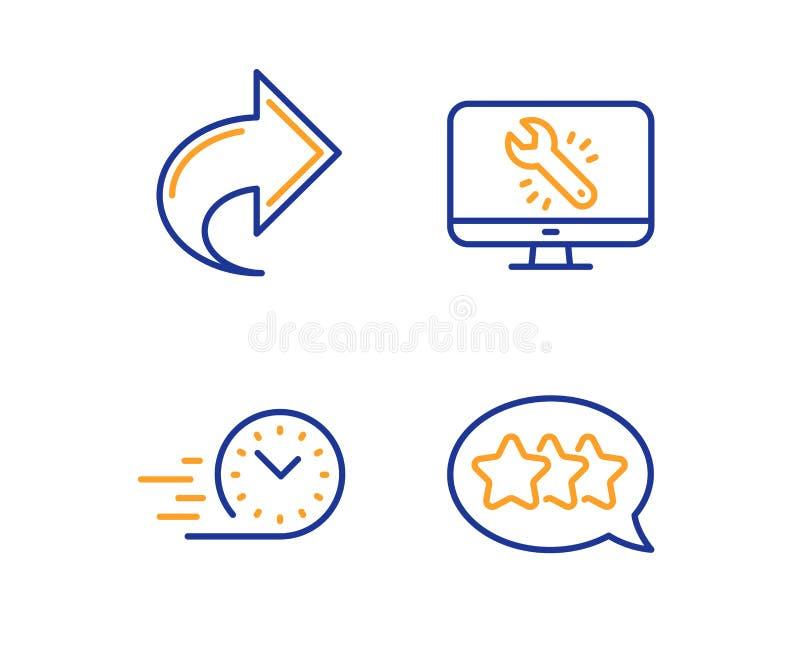 份额,显示器修理和快速的交付象集合 星签字 链接,计算机维护,秒表 ?? 皇族释放例证