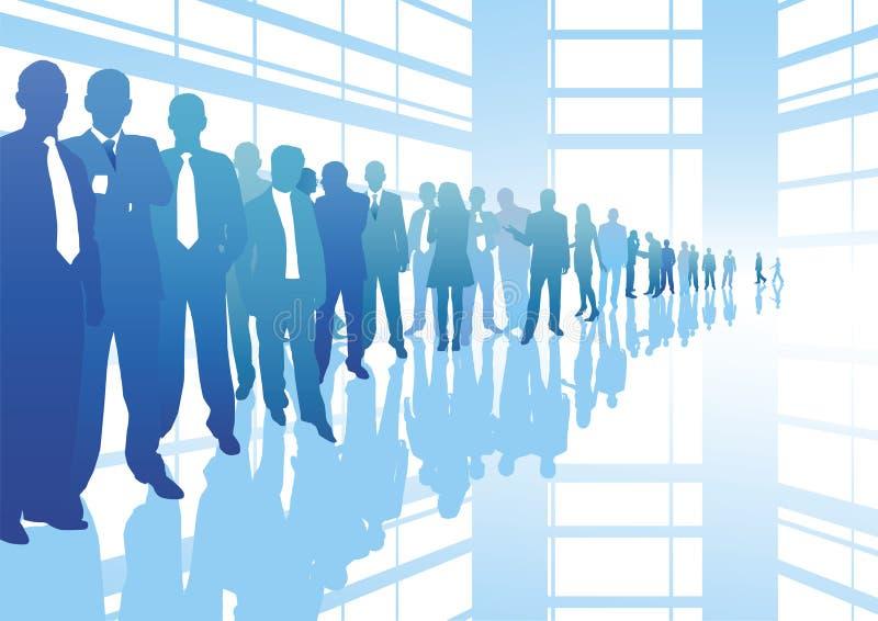 企业事业 向量例证