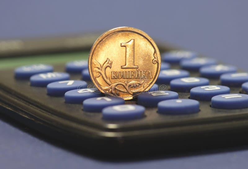企业事业 免版税图库摄影