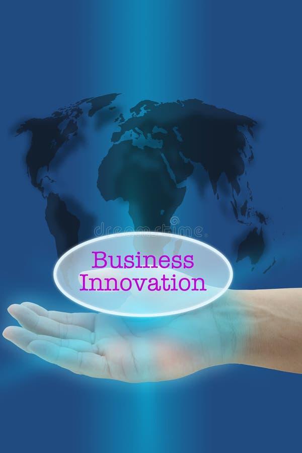 企业创新 向量例证