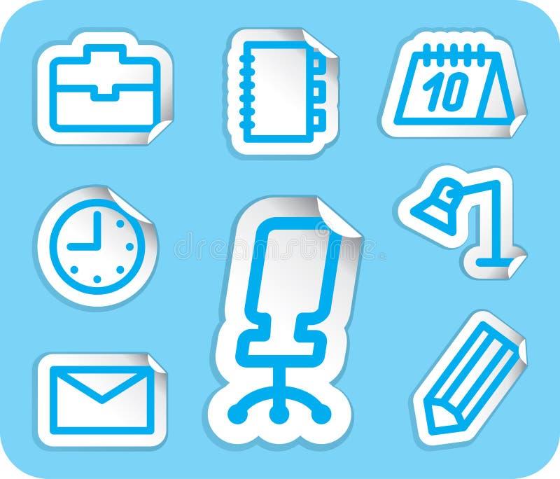 企业图标例证办公室向量 向量例证