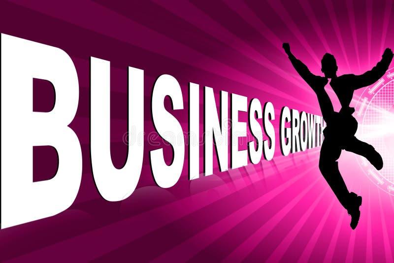 企业增长人字 向量例证