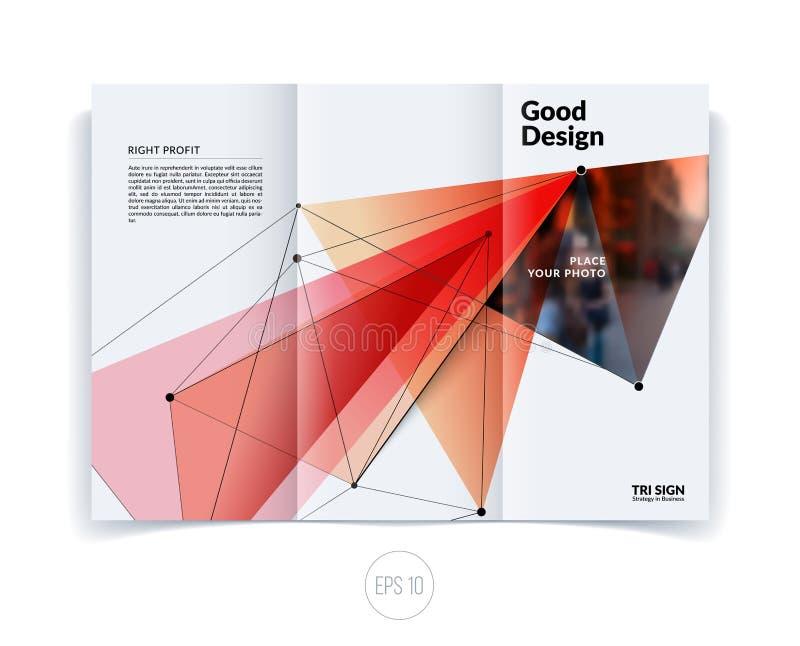 企业小册子模板,抽象年终报告设计, 向量例证