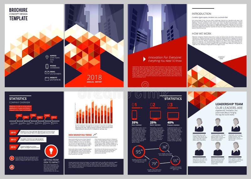 企业小册子模板 年终报告公司文件杂志或编目封页传染媒介设计 向量例证
