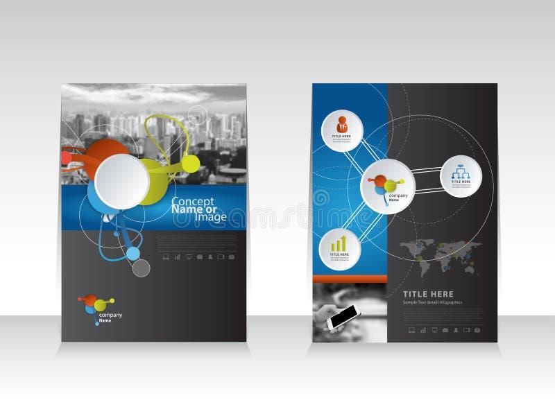 企业小册子飞行物模板设计传染媒介 向量例证