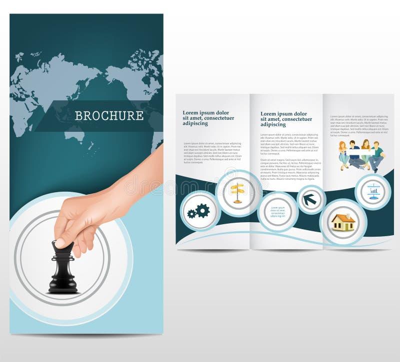 企业小册子 向量例证