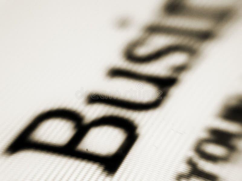 企业屏幕 免版税库存照片