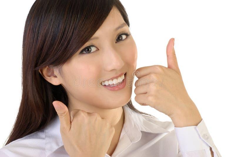企业愉快的妇女 免版税库存图片
