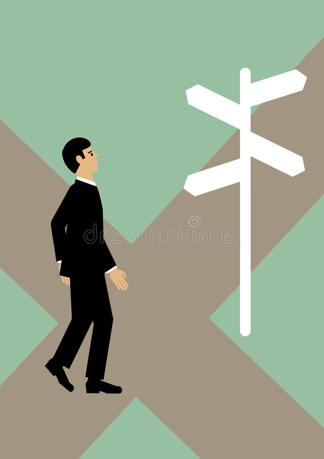 企业方向 向量例证