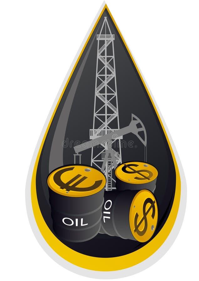 企业油 库存例证