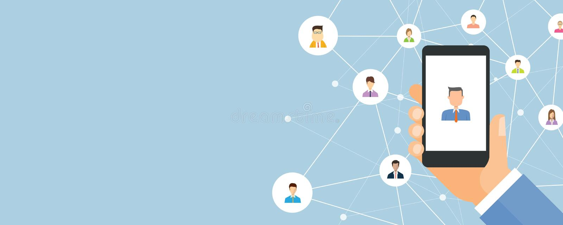 企业流动营销网上连接 向量例证