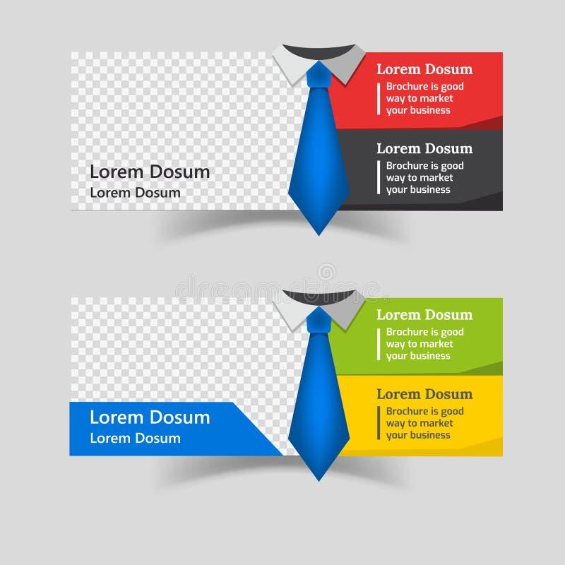 企业网横幅现代设计的模板 库存照片