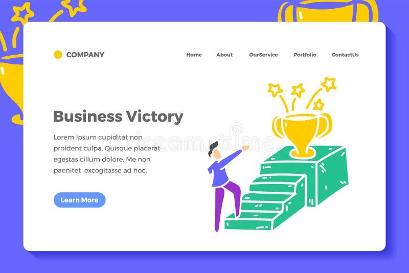 企业胜利的乱画例证登陆的页手拉的动画片传染媒介例证的业务设计的,信息 皇族释放例证