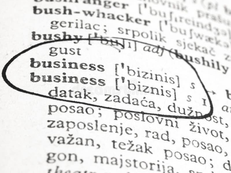 企业词典 库存图片