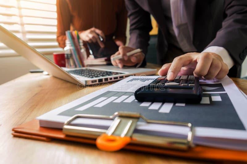 企业队会议礼物在办公室 免版税库存图片