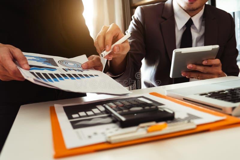 企业队合作会议概念 免版税库存照片